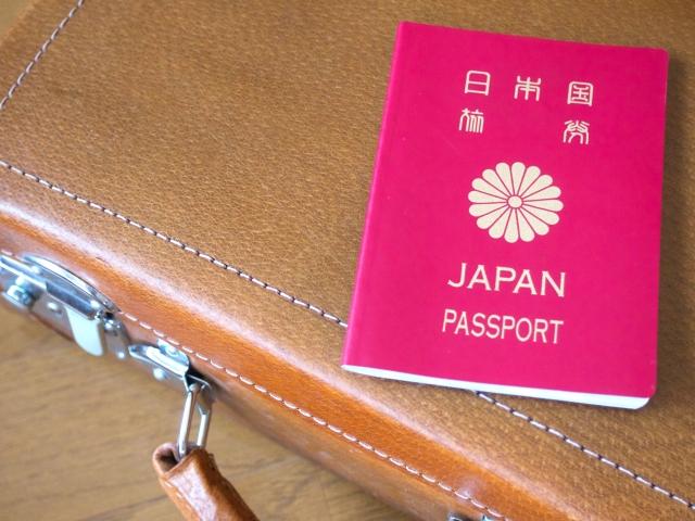 旅行用品 便利 収納 海外