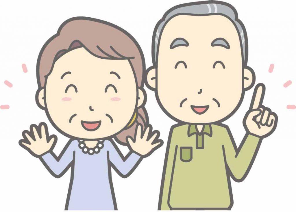 敬老の日 何歳から 自分の親