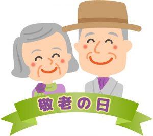 keirounohi-mago-present-tedukuri