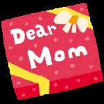 母の日のプレゼントがマンネリだと思ったら疲れも取れるコレはいかが