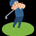 父の日プレゼントにおすすめのゴルフ用品は?ゴルフグローブや靴下だったらコレがイチオシ!