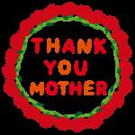 母の日のプレゼントで変わったものならコレがおすすめ!花言葉も素敵