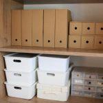 ダイソー 収納ボックス 通販 ある 種類