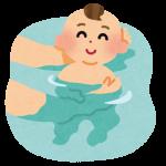 菖蒲湯 赤ちゃん アレルギー 効果 かゆみ