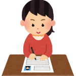 アルバイト 履歴書 志望動機 ダイソー 面接 質問 筆記試験
