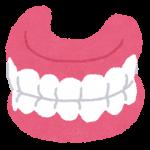 入れ歯安定剤 取り方 口の中に残る