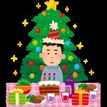 クリスマス 一人 過ごし 方 男